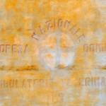 particolare-iscrizione-casa-colonica-ONC-Pontnia_02